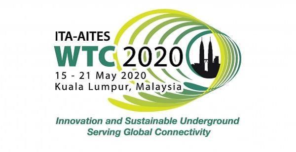 WTC2020 Logo